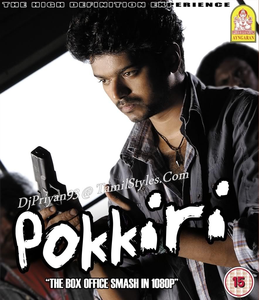 pokkiri tamil movie film buzz pokkiri tamil movie