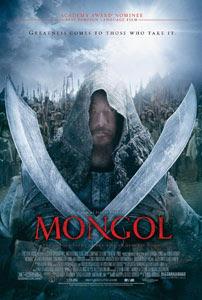 Cartel internacional de Mongol