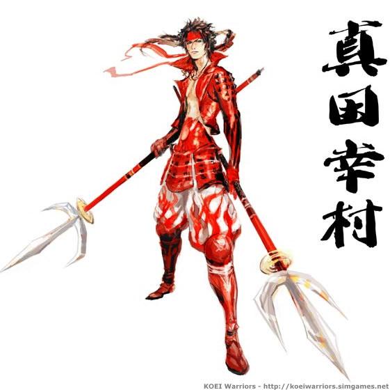 Sanada Yukimura ( Scorpio )