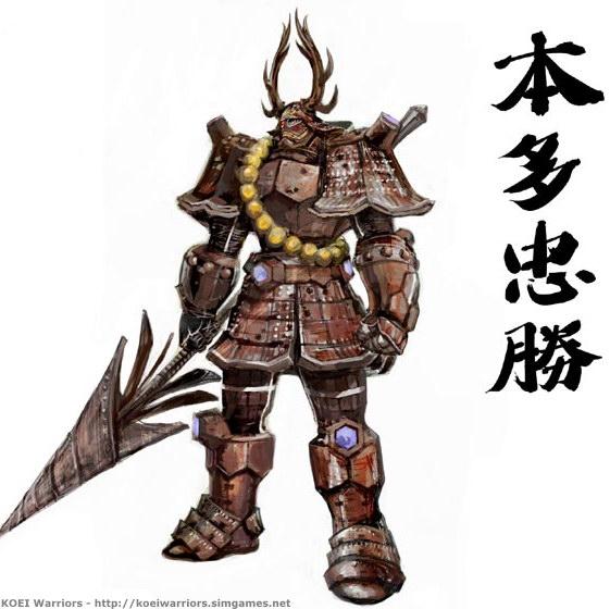 Honda Takahatsu ( Iron Ox )