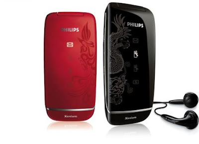 Philips 9@9q an attractive phone