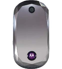 Motorola Jewel phone has simple features
