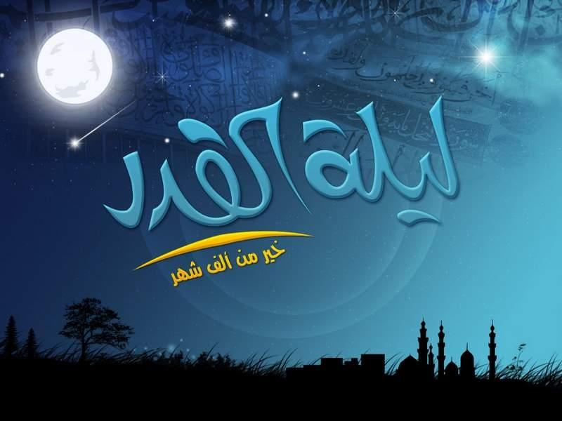 wallpaper islami. Wallpaper Islam
