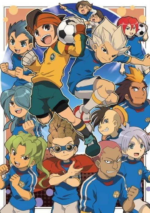 // موسوعة صور أبطال الكرة // Inazuma_Eleven_Japan.jpg