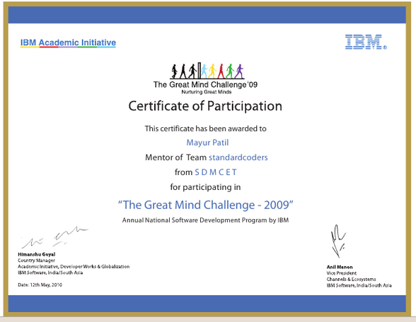 ... ।: TGMC 2009 | Certificate of Participation