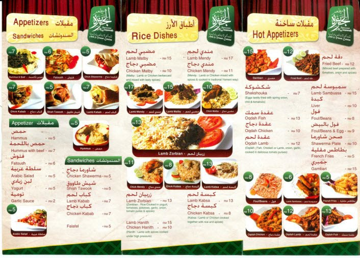 Contoh Menu Restaurant
