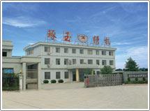 Zhuji Zhuoyu Inc. building who is embroidery machines manufacturer
