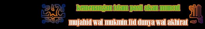 MUJAHADAH DALAM ISLAM