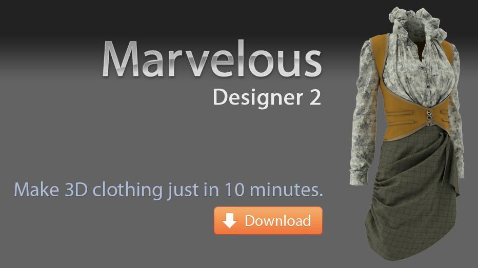 3D Модель Манекен