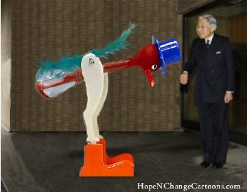 Obama learned to bow to emperor of japan from toy drinking bird