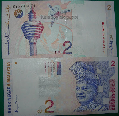 RM2 banknote