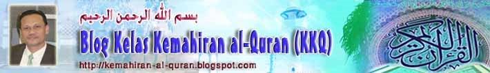 Laman Blog Kelas Kemahiran al-Quran