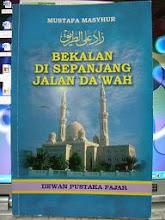 Bekalan Dakwah - Syeikh Mustafa Masyhur