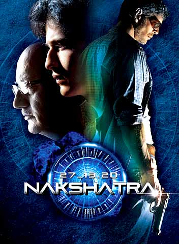Nakshatra Movie Free Download 2010 Movie