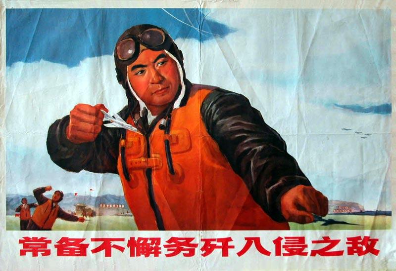 Chinese+propaganda+poster+%2528fighter+pilot%2529.jpg
