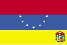 ¡Ay mi Venezuela!