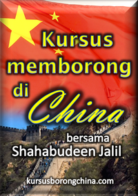 Kursus Memborong di China