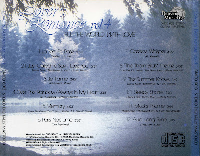 Instrumental lover s romance 04 download heaven for Abba salon davis