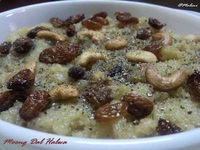 Moong dal halwa icc challenge for dec 39 2009 by khana for Angeethi authentic indian cuisine