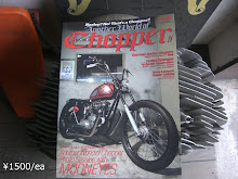 another world of chopper vol4