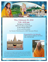 Swami Nikhilanand, pracharak of Kripaluji Maharaj in New York