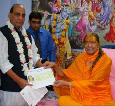 Jagadguru Shree Kripaluji Maharaj donating 2 crore for flood victims