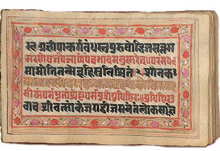 Bhagavad Gita class by Kripaluji Maharaj's Pracharak