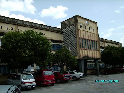 SJKC Chung Hua K Pilah