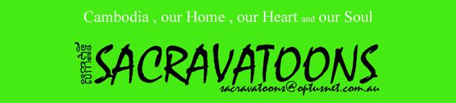 Cambodia  Home   Heart  &  Soul.www.sacravafree@gmail.com