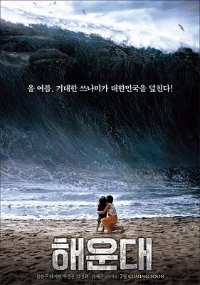 http://4.bp.blogspot.com/_CuP3bWDCdPY/TKY4vNvrYxI/AAAAAAAAAC4/RLEX44B9rxg/s1600/Haeundae-teaser-.jpg