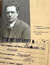 Студенческий билет Хикмета во время его учебы в СССР, в Баку, 1920-е. Hikmet's student's card during his study in USSR, in the University of Baku, 1920's.