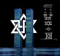 Mossad-Orchestrated 9/11 False Flag