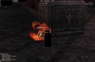 魔剣ザリチェ、邪教の神殿