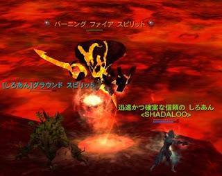 ムスフェル火山、炎の神殿下