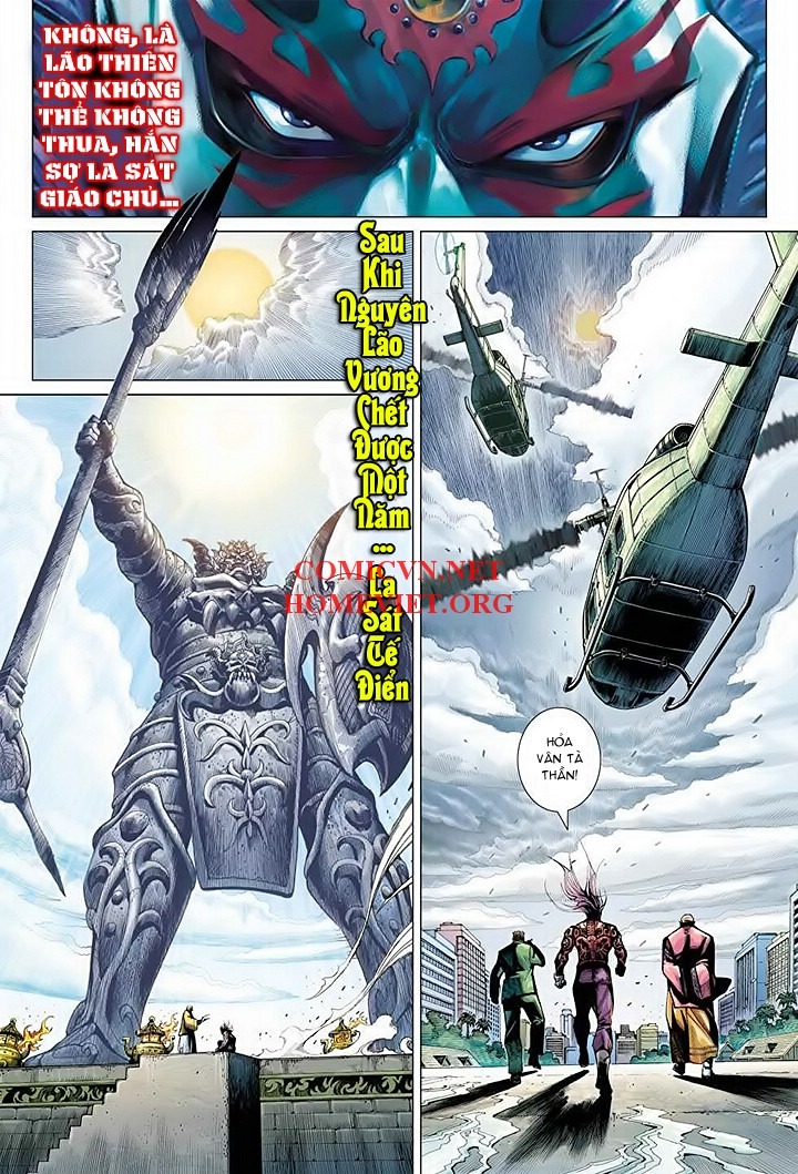 Hỏa Vân Tà Thần 1 Chap 16 - Next Chap 17