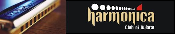 The Harmonica Club
