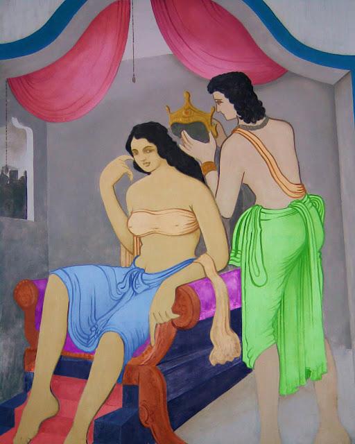 Colored karapu pansalchitharyak