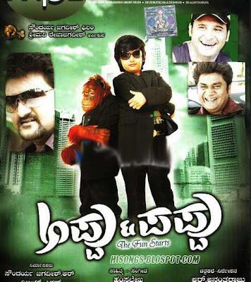 Idam Tharuvaya Appu 1080p Hd Video Hd Audio Song Prashanthvignesh Deva