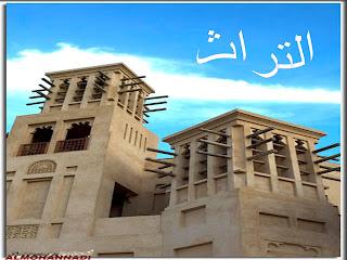 تراث الإمارات في صور رائعة Slide1.JPG
