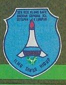 Logo Lama Sekolah