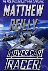 Hovercar Movie