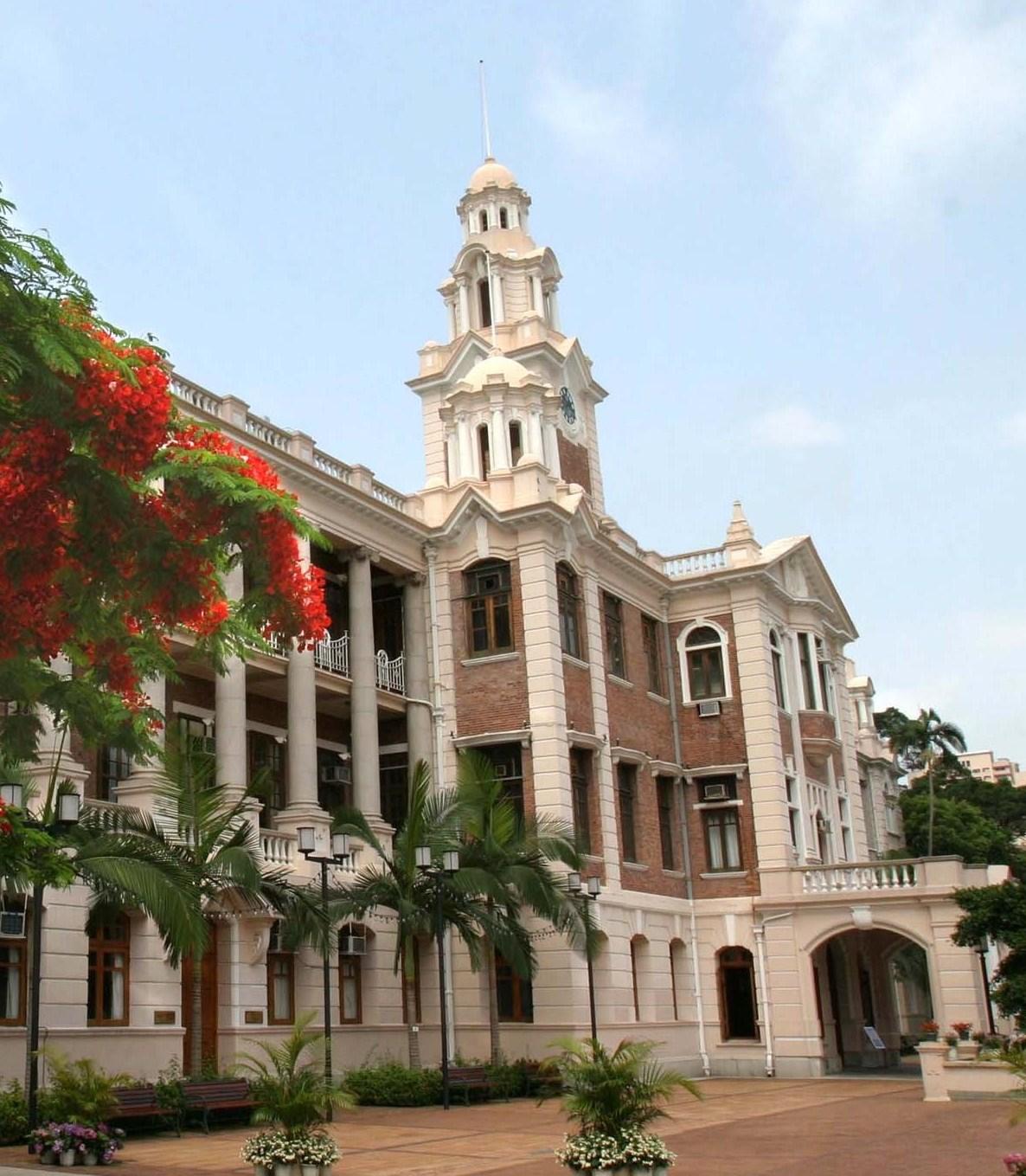 Hong kong haven hong kong university where i learn to read good