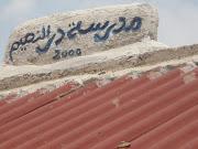 Madrasah Darul-Naim