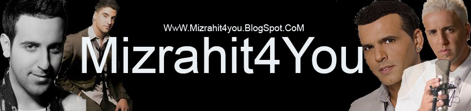 מזרחית פור יו - Mizrahit4You