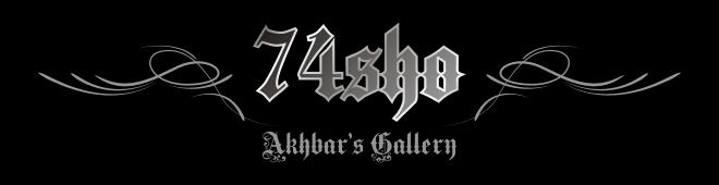 Akhbar's Gallery