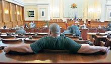 народа ги избира депутатите - а кого представляват?