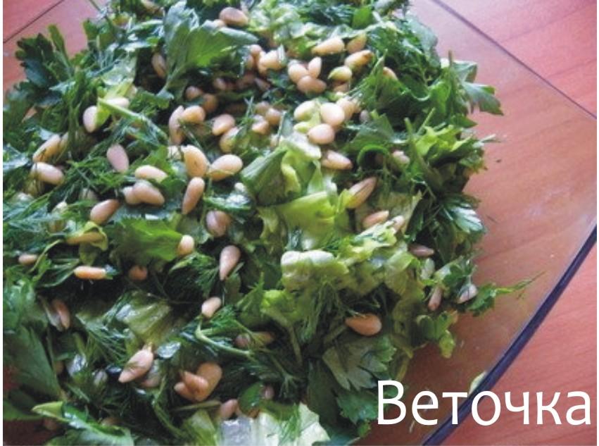 Салат из курицы и кедровых орешков