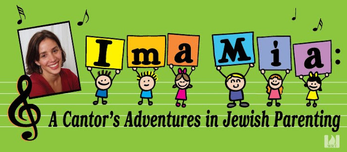Ima Mia: A Cantor's Adventures in Jewish Parenting
