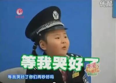 搞笑小民警 失控姐 小女警莎莎