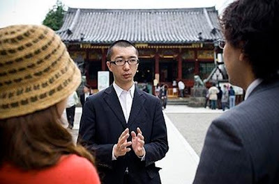 日本 離婚典禮 - 日本獨創的離婚典禮